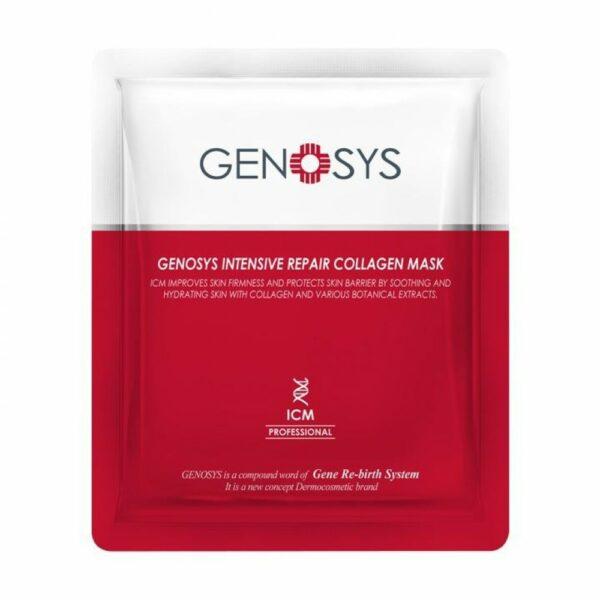 Genosys INTENSIVE REPAIR COLLAGEN MASK Коллагеновая маска Генозис, 1 шт