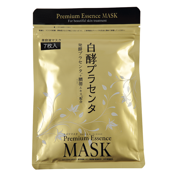 La Mente Hakkoh placenta mask Маска с ферментированной плацентой «HAKKOH», 7 шт