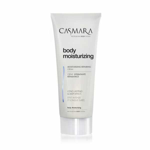Casmara Body moisturizing cream - Касмара Молочко увлажняющее для тела, 200 мл