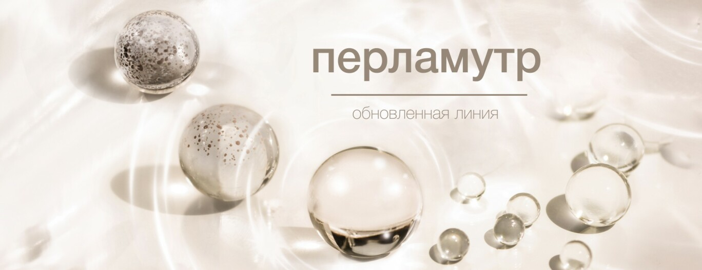 Casmara Lightening clarifying anti-aging cream SPF50 - Касмара Крем для лица «Перламутр» СЗФ50, 50 мл