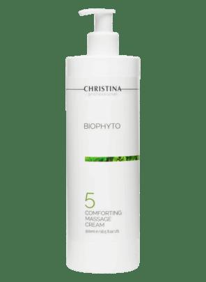 Christina Bio Phyto Comforting Massage Cream Успокаивающий массажный крем (шаг 5), 500 мл