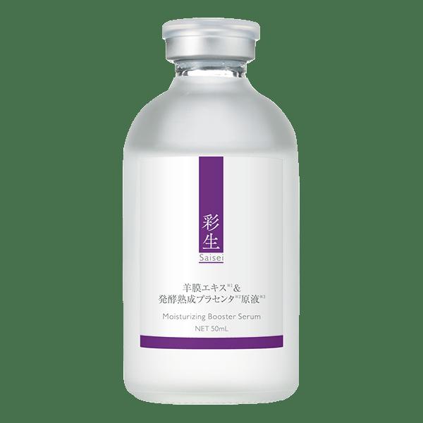 La Mente Saisei Moisturizing Booster Serum Регенерирующая сыворотка с плацентой, 50 мл